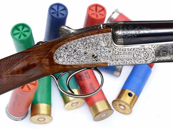 Fucile e Cartucce